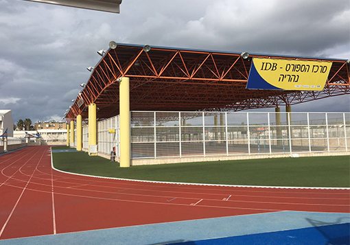 מועדון האתלטיקה החדש