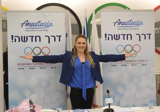 עמית שיסל (דף הפייסבוק של הוועד האולימפי בישראל)