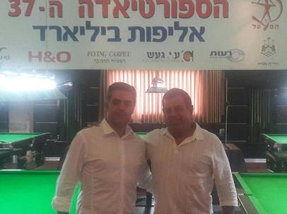 אייל נתן ודוד ויצמן