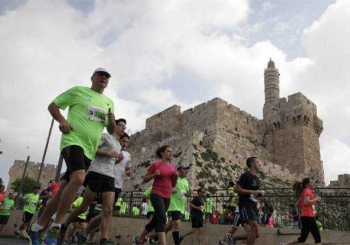 """(פלאש 90, באדיבות יח""""צ מרתון ווינר ירושלים)"""