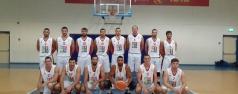 חבל הכדורסל של ישראל